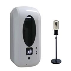 체온측정기능 손소독제 자동분사기 스텐드거치대 세트