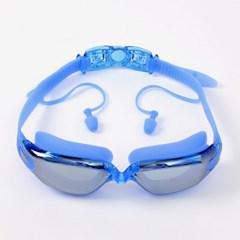 클린뷰 귀마개일체 물안경(블루)