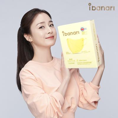 아이바나리 김태희 마스크 옐로우레몬 대형 1매포장 30개