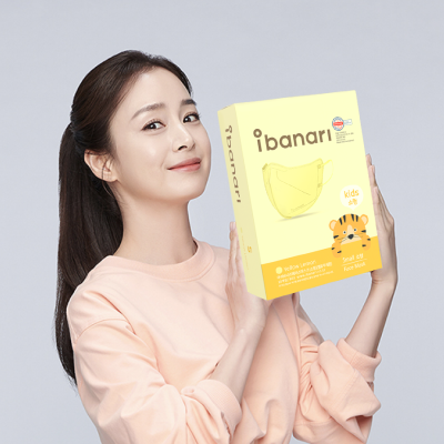 아이바나리 김태희 마스크 키즈 옐로우레몬 소형 1매포장 40개
