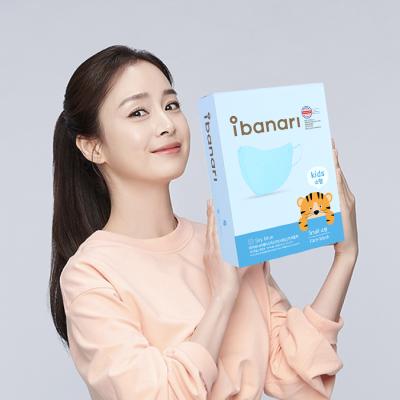 아이바나리 김태희 마스크 키즈 스카이블루 소형 1매포장 40개
