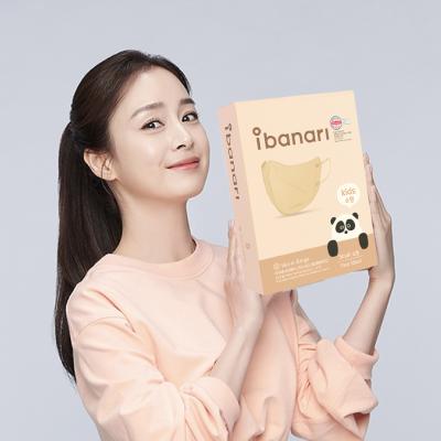 아이바나리 김태희 마스크 키즈 웜베이지 초소형 1매포장 40개