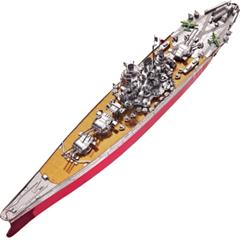 배조립 해군함정 군함 야마토 항공모함프라모델