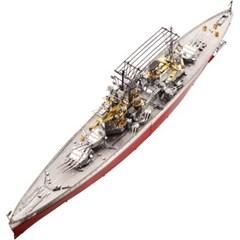 배조립 해군함정 군함 프린스오브웨일스 항공모함프라모델