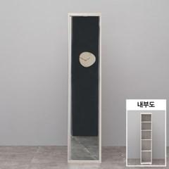 가구데코 플랫 400 거울선반장 BK2010