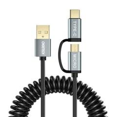 초텍 2in1 USB to C+5핀 케이블(1.2m) XAC-0012-101BK