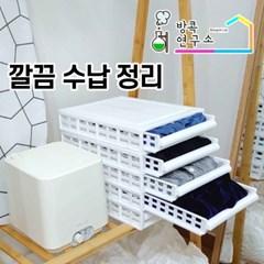 티셔츠정리함 옷정리 수납 트레이 DD061