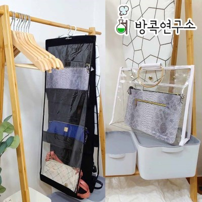 가방 정리함 수납함 가방 보관함 가방 정리대 DD054