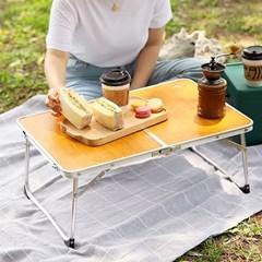 캠핑 차박 피크닉 초경량 접이식 우든 유퀴즈 테이블