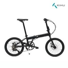 키후 플레임 에보 모노블랙 미니벨로 20인치 접이식자전거 9단