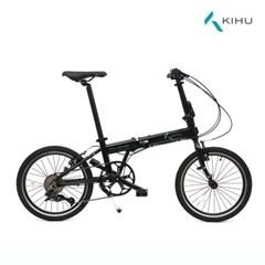 키후 플레임 리얼블랙 미니벨로 20인치 접이식자전거 알로이 8단