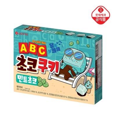 ABC초코쿠키 민트초코130gx6개