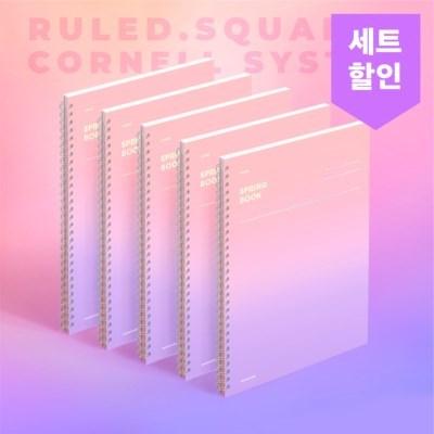 [컬러칩] 스프링북 - 드림 캐처 5EA