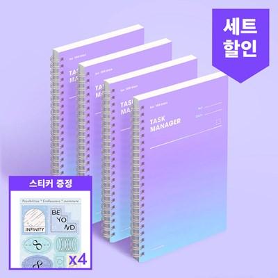 [컬러칩] 태스크 매니저 100DAYS - 인피니티 4EA