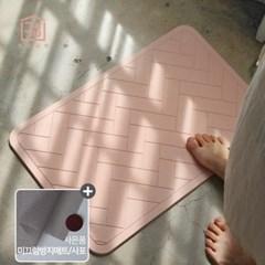 다용도 음각 규조토발매트 핑크헤링본(L) 화장실 주방 물흡수