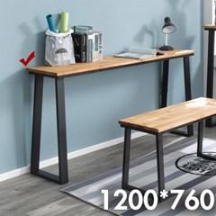 차 한잔의 여유 원목 테이블 1200x760