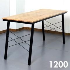 홈카페 참죽 원목 식탁 1200