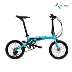 키후 미니에어 마린블루 미니벨로 16인치 접이식자전거 알로이 8.9kg