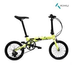 키후 미니에어 올리브 미니벨로 16인치 접이식자전거 알로이 8.9kg