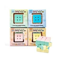 3×3 프리미엄 파스텔 큐브0923