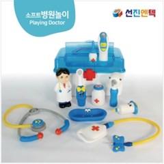 말랑말랑 소프트병원놀이 유아 장난감