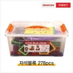 어린이 교육완구 자석블록 278pcs 유아 장난감 블록