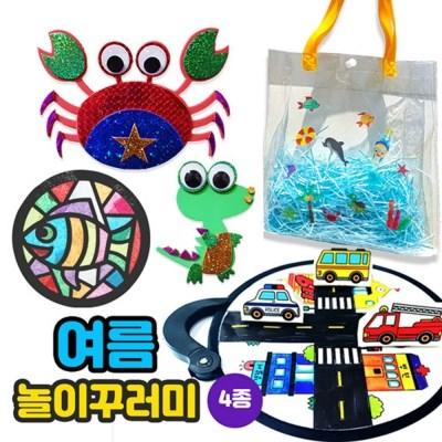 [두두엠] 여름 놀이꾸러미(4종)