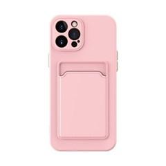 하푼 아이폰6 6S 베이직 컬러 카드 슬롯 케이스