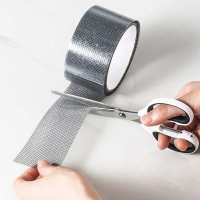 접착식 방충망 벌레 모기 차단 틈새 보수 테이프