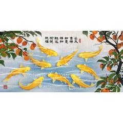 감나무 잉어 (패브릭) 보석십자수 60x120