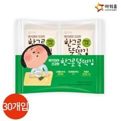 아워홈 짜지않아 건강한 한그릇 뚝딱 김 2g x 30봉
