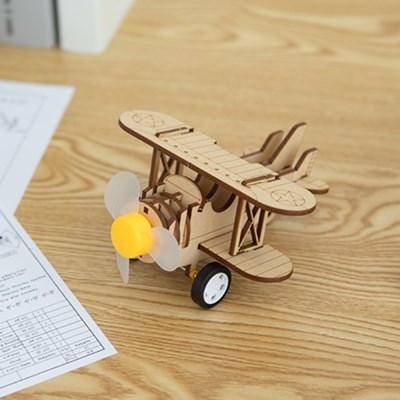 [두날개 비행기] DIY 어린이 코딩 조립 장난감