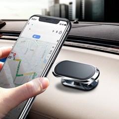 [탐] 360도 차량용 핸드폰 거치대