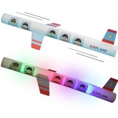 부웅부웅 LED 비행기놀이(1인/5인)