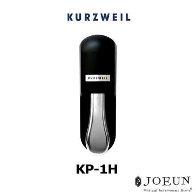 [커즈와일] 하프댐퍼 페달 KP-1H