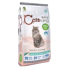 캣츠랑 전연령 20kg 고양이사료 길냥이 길고양이