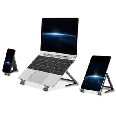 휴대용 알루미늄 접이식 노트북 거치대 다용도 받침대