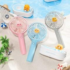 카카오프렌즈 수영장 크래들 선풍기