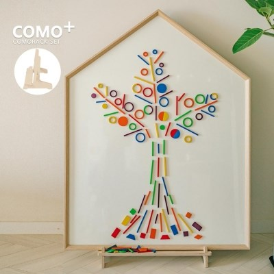 꼬모 하우스 보드 스탠딩꼬모랙 세트 / 유아 아기 자석 칠판 집모양