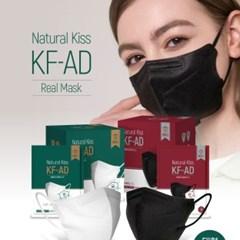 찐마스크 AD 대형 화이트 50매 1BOX