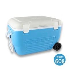 레저 캠핑 아이스박스 바퀴형 60리터(DO-606)보온보냉