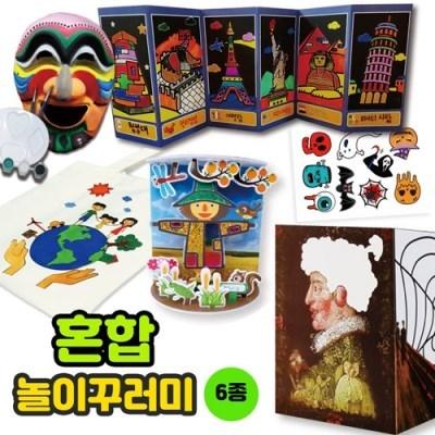 [두두엠] 혼합 놀이꾸러미(6종)