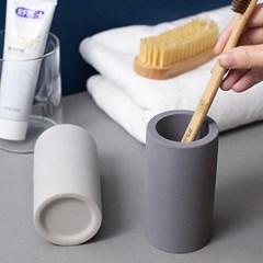 규조토 칫솔통 칫솔꽂이 심플 욕실 인테리어 (2컬러)