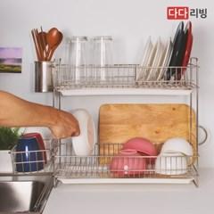 다다리빙 스텔라 식기건조대 2단 (풀세트) /주방 싱크대 선반