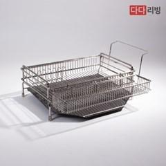다다리빙 슈타빌 식기건조대 (풀세트) 1단 가로형 /스텐 304