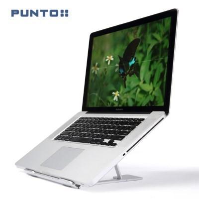 푼토 랩탑 노트북 스탠드 LS-300