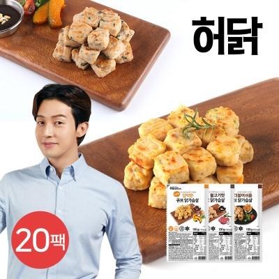 [허닭] 닭가슴살 큐브 100g 3종 20팩