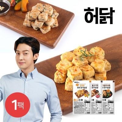 [허닭] 닭가슴살 큐브 100g 3종 1팩