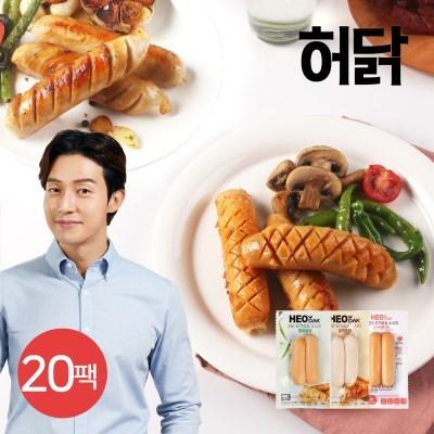 [허닭] 닭가슴살 소시지 120g 3종 20팩