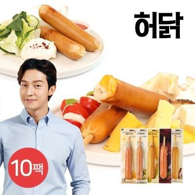 [허닭] 닭가슴살 소시지 후랑크 70g 5종 10팩